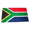 South African National Flag - 30x45cm